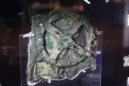 Antikytheira Shipwreck: Taken at Latitude/Longitude:37.988915/23.733147. 0.52 km South Piraeus Attica Greece (Map link)