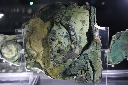 Antikytheira Shipwreck: Taken at Latitude/Longitude:37.988009/23.733771. 0.52 km South Piraeus Attica Greece (Map link)