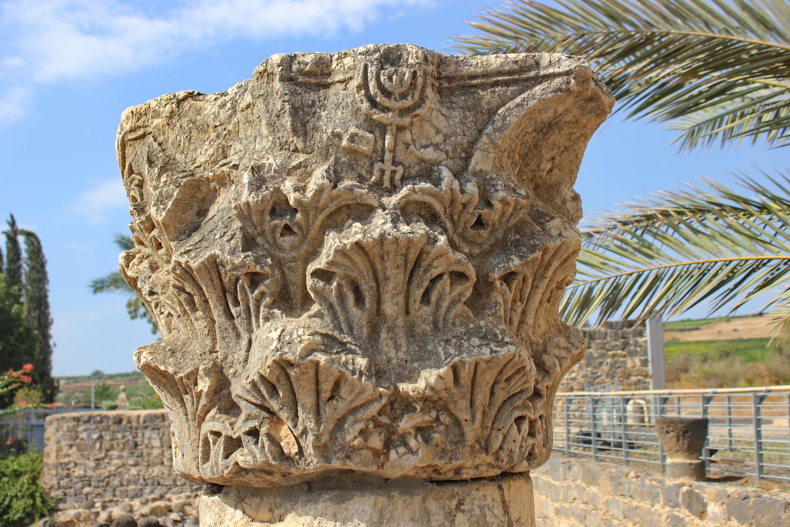 Capernaum: Synagogue